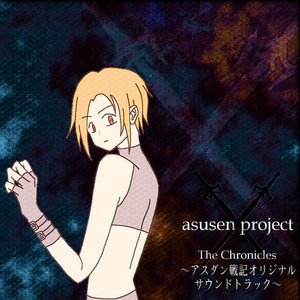 Image for 'asusen project'
