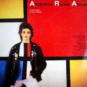 Bild für 'Artistička radna akcija'