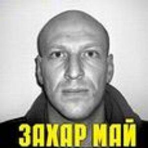 Image pour 'Без ансамбля (2004, д.1: СПб)'