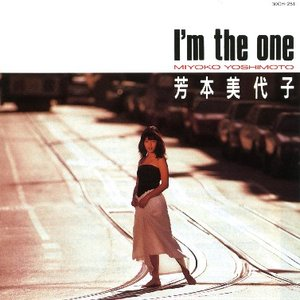 Image for 'I'm the one'