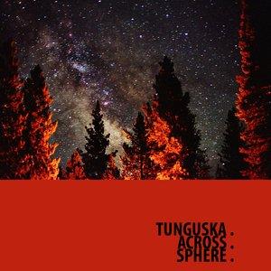 Image for 'Nike Pogoda'