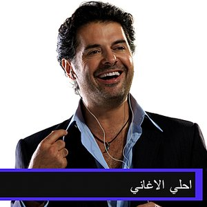 Image for 'Best Of Ragheb'