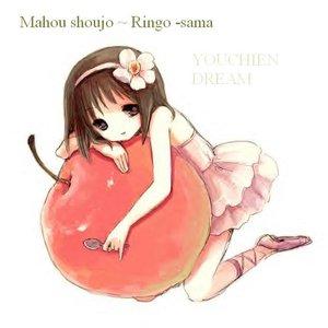 Immagine per 'Mahou shoujo ~ Ringo -sama'