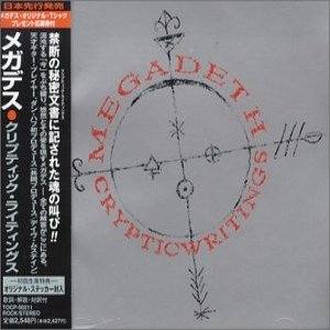 Image for 'Cryptic Writings (disc 1)'