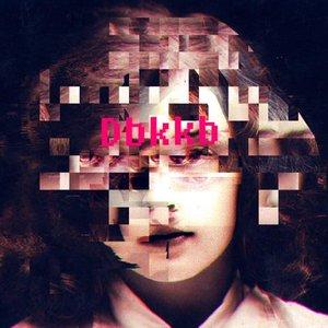 Image for 'Dbkkb'