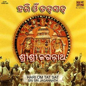 Image for 'HARI OM TAT SAT - SRI SRI JAGANNATH'