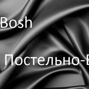 Image for 'Потеряный рай'