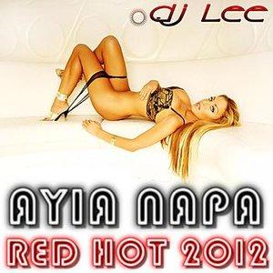 Image for 'AYIA NAPA 2012'