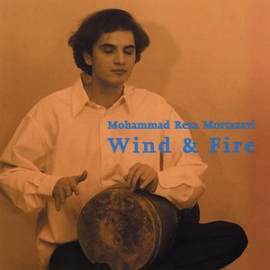Image for 'Wind & Fire'