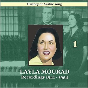 Image for 'Layla (Leila) Mourad Vol. 1 / History of Arabic song / Recordings 1941-1954'