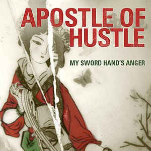 Image for 'My Sword Hand's Anger (Maxi-Single)'