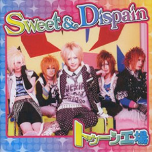 Image for 'Sweet&Dispain'