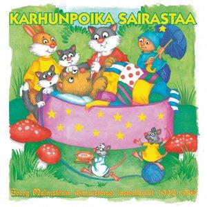 Image for 'Karhunpoika sairastaa'