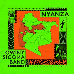Image for 'Nyanza'