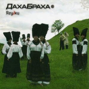 Image for 'Козак'