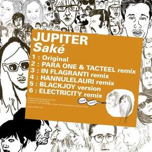 Image pour 'Kitsuné: Saké - EP'