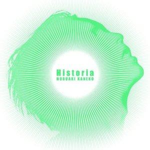 Immagine per 'Historia'