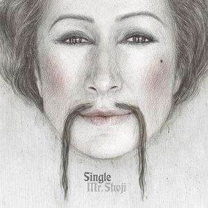 Immagine per 'Mr. Shoji'