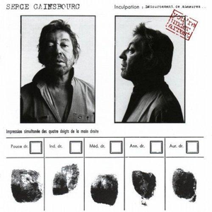 Serge gainsbourg new albums on musicfeedz for Gainsbourg vu de l exterieur