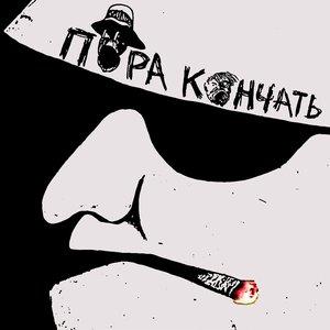 Суд продлил арест экс-мэру Славянска Штепе до 11 ноября - Цензор.НЕТ 8294