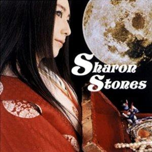 Imagem de 'Sharon Stones'
