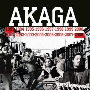 Imagen de 'АКАГА (1993-2008)'
