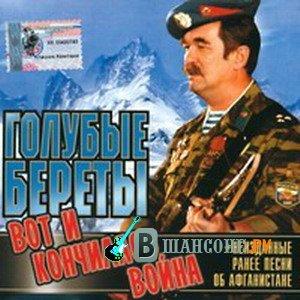 Image for 'Вот И Кончилась Война'