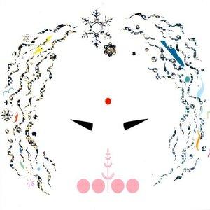 Imagem de 'TAIGA'