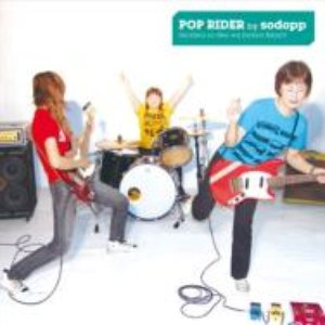 Image for 'Pop Rider'
