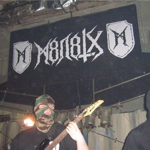 Bild för 'Russian black metal'