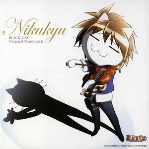 Image for 'BLACK CAT Original Soundtrack - Nikukyu'