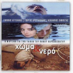 Image pour 'Προσευχή'