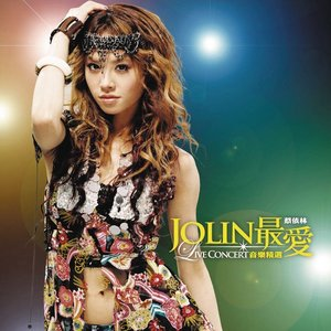 Image for 'Jolin Favorite Live Concert Music Collection'