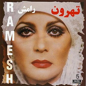Image for 'Tehroon, Ramesh 5 - Persian Music'