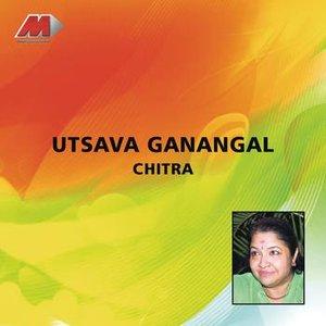 Image for 'Utsava Ganangal'