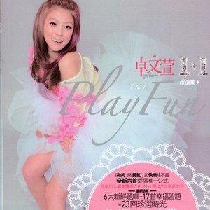Image for '1+1 Play n Fun'
