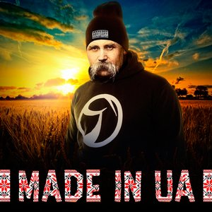 Image pour 'Made in UA'