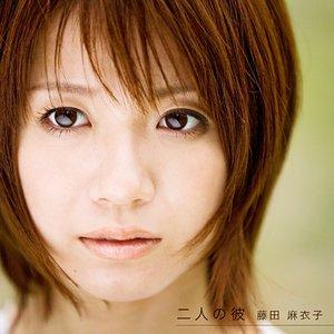 Image for '横顔~わたしの知らない桜~'