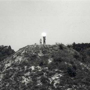 Image for '.O.Rang'