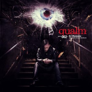 Image for 'qualm'