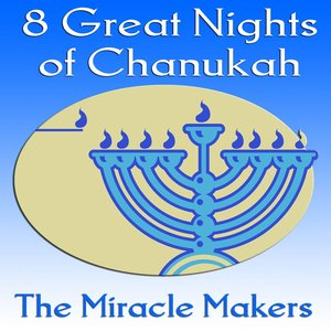 Image pour '8 Great Nights of Chanukah'
