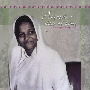 Image for 'Amma Sings At Home, Vol.1'