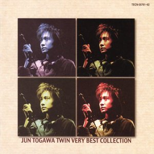 Image for 'Twin Very Best Collection'