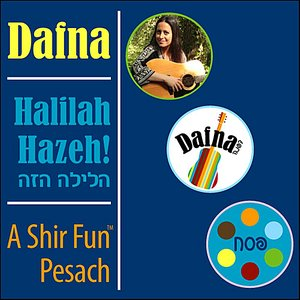 Image for 'Halilah Hazeh! A Shir Fun Pesach'