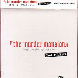Bild für 'The Murder Mansion 2nd Press'
