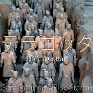 Image for 'Terra Cotta (ft. Gary Samurai)'