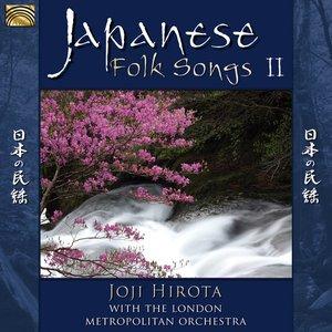 Image for 'Japanese Folk Songs II'