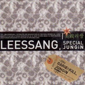 Bild für 'Leessang, Special Jungin'