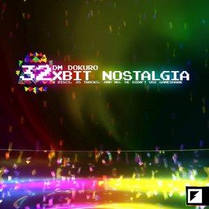 Imagem de '32x-bit Nostalgia'
