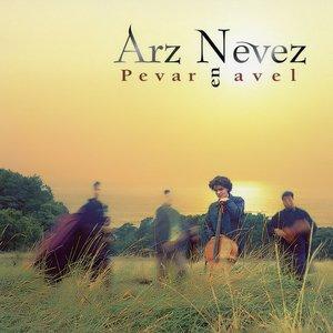 Image for 'Enez Eusa'